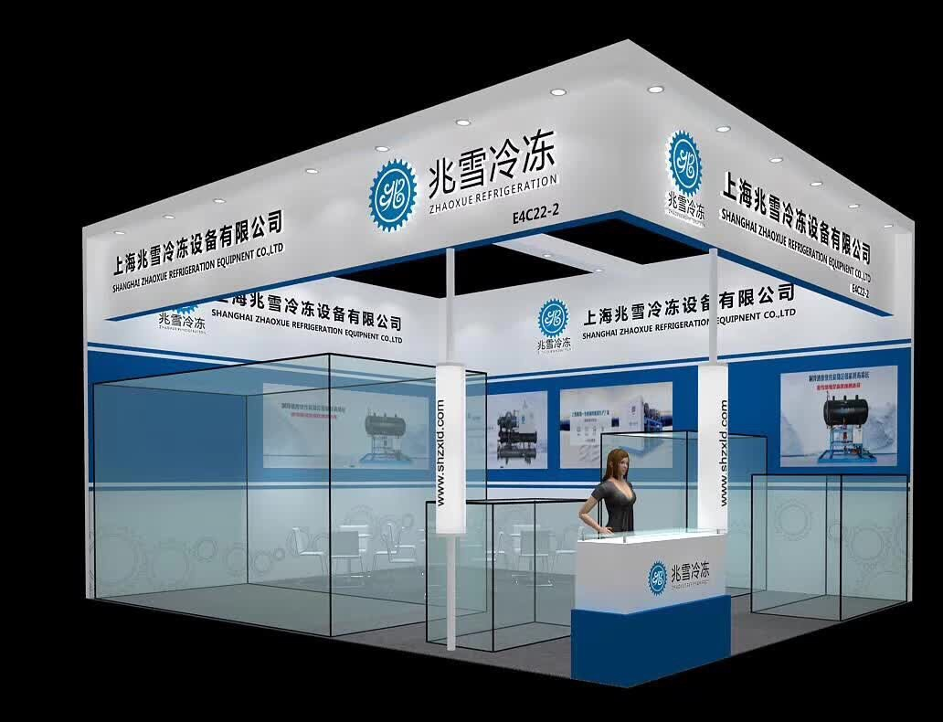 CHINA REFRIGERATION HVAC&R 2018 from 9-11th April 2018