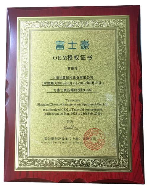 Frascold Compressor OEM Authorization Certificate