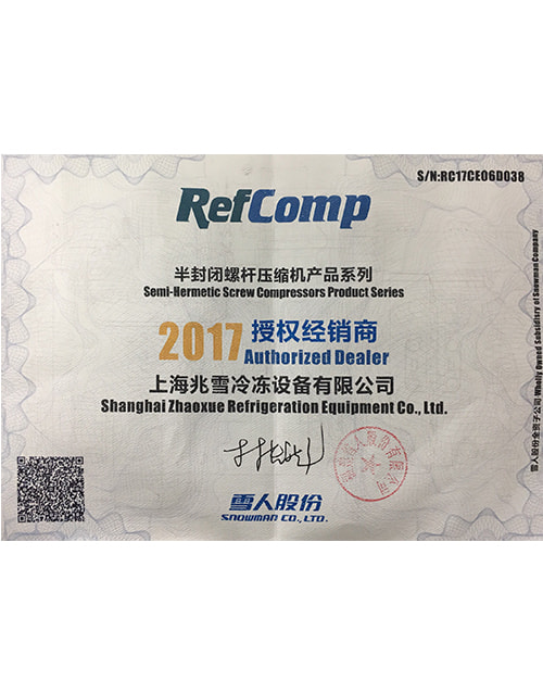 RefComp Compressors Product Series Authorized Dealer 002