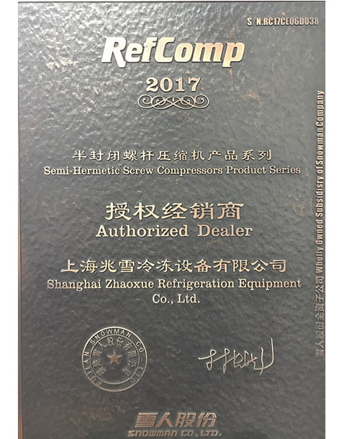 RefComp Compressors Product Series Authorized Dealer